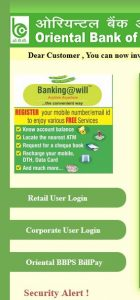 OBC Online Banking Login