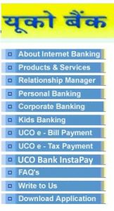 UCO bank online login home